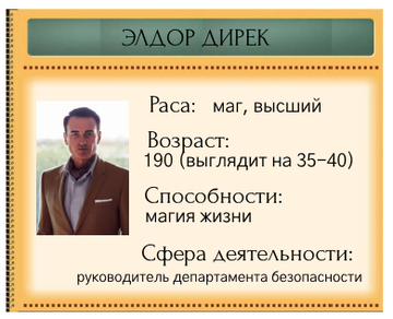 http://forumupload.ru/uploads/000b/09/4f/28104/t704009.png