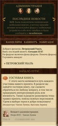 http://forumupload.ru/uploads/000b/09/4f/28134/t296304.jpg