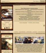 http://forumupload.ru/uploads/000b/09/4f/28134/t433415.jpg