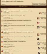 http://forumupload.ru/uploads/000b/09/4f/28134/t464775.jpg