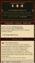http://forumupload.ru/uploads/000b/09/4f/28134/t795590.jpg