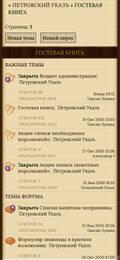 http://forumupload.ru/uploads/000b/09/4f/28134/t954339.jpg