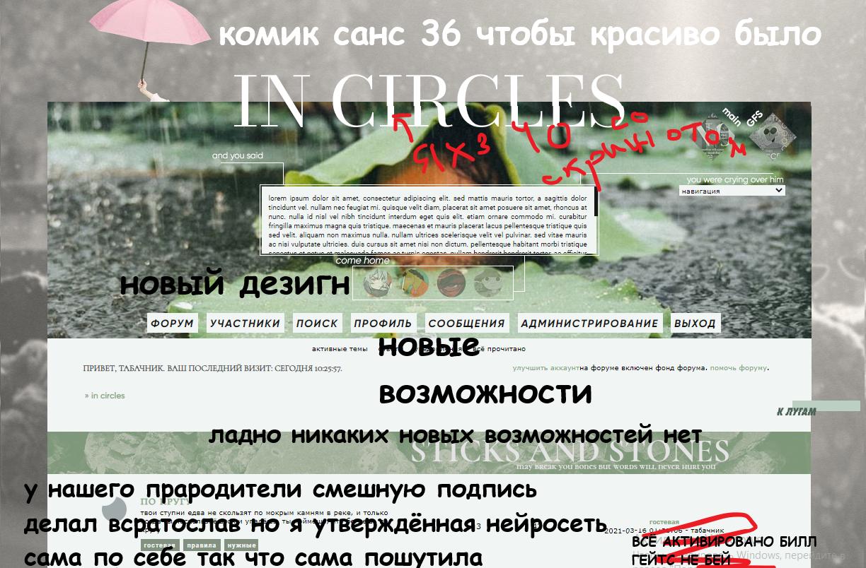 https://forumupload.ru/uploads/000b/09/4f/28372/303948.png