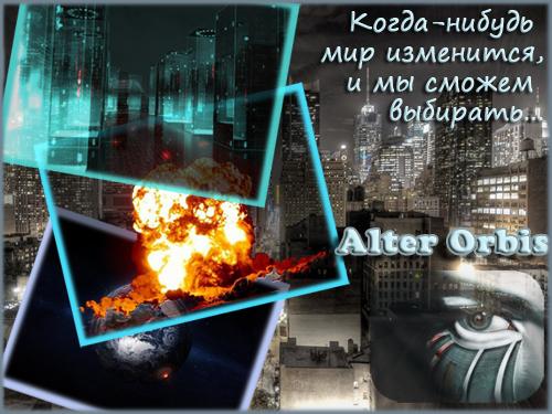 http://forumupload.ru/uploads/000b/20/c2/43-1-f.png