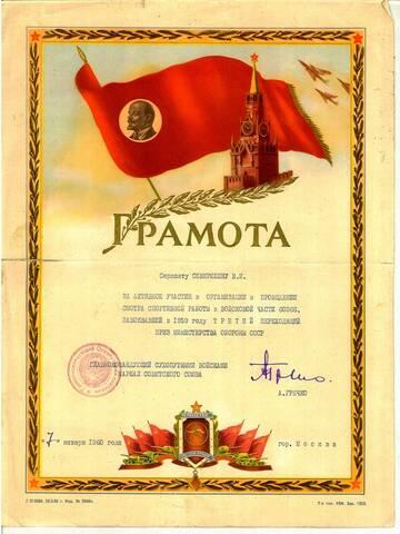 http://forumupload.ru/uploads/000b/27/15/1108/t126459.jpg