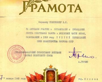 http://forumupload.ru/uploads/000b/27/15/1108/t669811.jpg