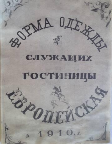 https://forumupload.ru/uploads/000b/27/15/1829/t440437.jpg