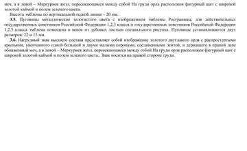 http://forumupload.ru/uploads/000b/27/15/2/t17118.jpg