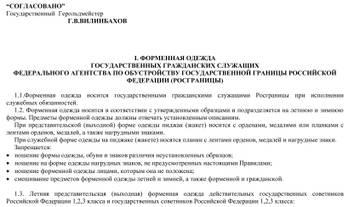 http://forumupload.ru/uploads/000b/27/15/2/t27823.jpg