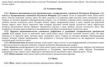 http://forumupload.ru/uploads/000b/27/15/2/t43365.jpg