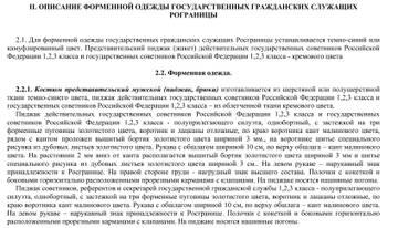 http://forumupload.ru/uploads/000b/27/15/2/t47185.jpg