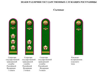 http://forumupload.ru/uploads/000b/27/15/2/t48029.jpg
