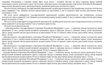 http://forumupload.ru/uploads/000b/27/15/2/t51907.jpg