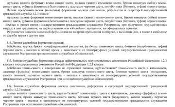 http://forumupload.ru/uploads/000b/27/15/2/t55164.jpg