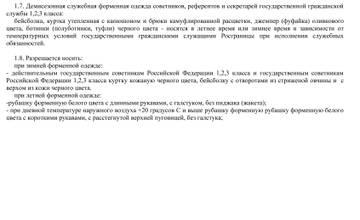 http://forumupload.ru/uploads/000b/27/15/2/t58061.jpg