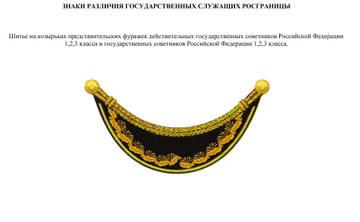 http://forumupload.ru/uploads/000b/27/15/2/t67426.jpg