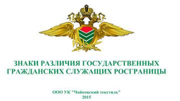 http://forumupload.ru/uploads/000b/27/15/2/t67477.jpg
