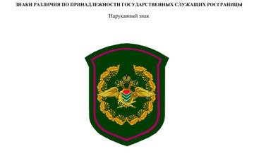 http://forumupload.ru/uploads/000b/27/15/2/t71985.jpg