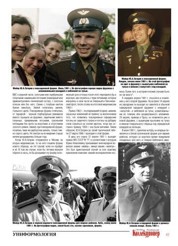 http://forumupload.ru/uploads/000b/27/15/2/t722294.jpg