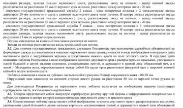 http://forumupload.ru/uploads/000b/27/15/2/t84319.jpg