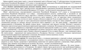 http://forumupload.ru/uploads/000b/27/15/2/t94146.jpg