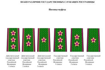 http://forumupload.ru/uploads/000b/27/15/2/t95268.jpg
