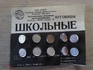 https://forumupload.ru/uploads/000b/27/15/253/t600024.jpg