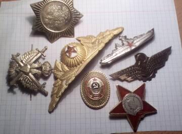 http://forumupload.ru/uploads/000b/27/15/254/t759812.jpg