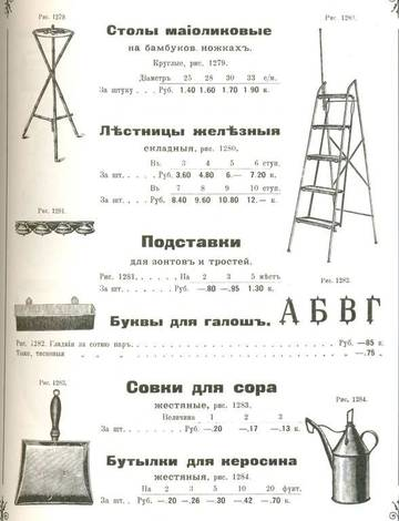 http://forumupload.ru/uploads/000b/27/15/2651/t542437.jpg
