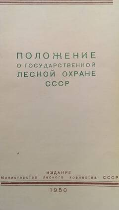 https://forumupload.ru/uploads/000b/27/15/2651/t69788.jpg