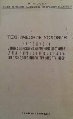 https://forumupload.ru/uploads/000b/27/15/2651/t705970.jpg