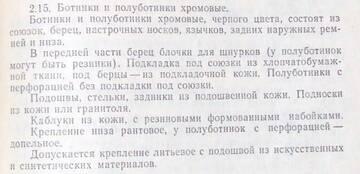 https://forumupload.ru/uploads/000b/27/15/2679/t92702.jpg