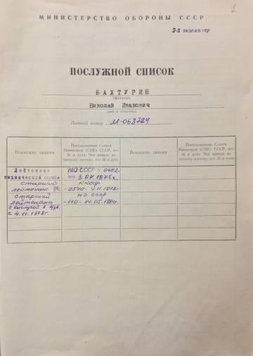 http://forumupload.ru/uploads/000b/27/15/2680/t52154.jpg