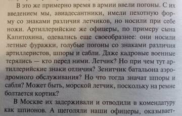 http://forumupload.ru/uploads/000b/27/15/2717/t287172.jpg