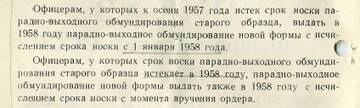 http://forumupload.ru/uploads/000b/27/15/28/t696150.jpg