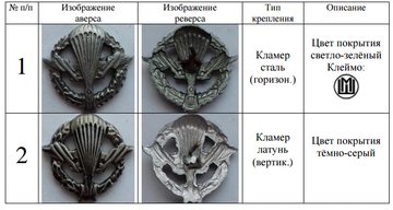 http://forumupload.ru/uploads/000b/27/15/2976/t151644.png