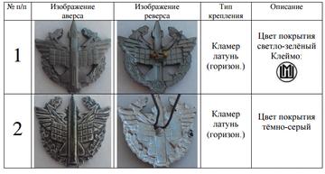 http://forumupload.ru/uploads/000b/27/15/2976/t187094.png