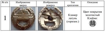 http://forumupload.ru/uploads/000b/27/15/2976/t191952.png