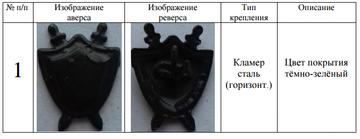 http://forumupload.ru/uploads/000b/27/15/2976/t235991.png