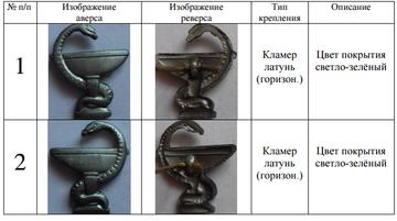 http://forumupload.ru/uploads/000b/27/15/2976/t254677.png