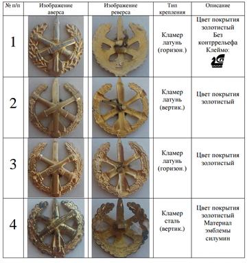 http://forumupload.ru/uploads/000b/27/15/2976/t300142.png