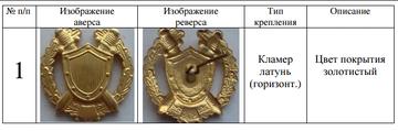 http://forumupload.ru/uploads/000b/27/15/2976/t313307.png