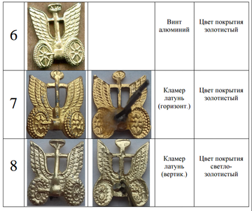 http://forumupload.ru/uploads/000b/27/15/2976/t346415.png