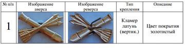 http://forumupload.ru/uploads/000b/27/15/2976/t364840.png