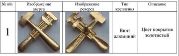 http://forumupload.ru/uploads/000b/27/15/2976/t39308.png