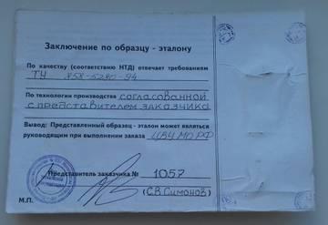 http://forumupload.ru/uploads/000b/27/15/2976/t405779.jpg