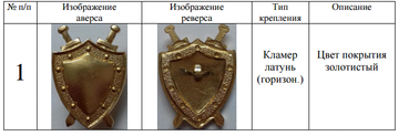 http://forumupload.ru/uploads/000b/27/15/2976/t413987.png