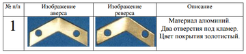 http://forumupload.ru/uploads/000b/27/15/2976/t459296.png