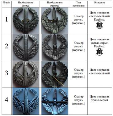 http://forumupload.ru/uploads/000b/27/15/2976/t465255.png