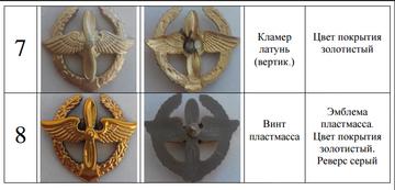 http://forumupload.ru/uploads/000b/27/15/2976/t469630.png